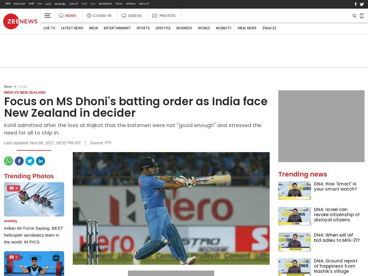 Focus on MS Dhoni's batting order as India face New Zealand in decider