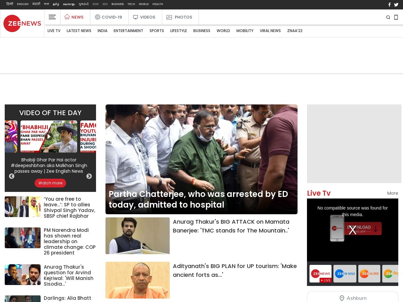 ICC match referee Chris Board rates Pune pitch 'poor'; BCCI given 14 days to respond