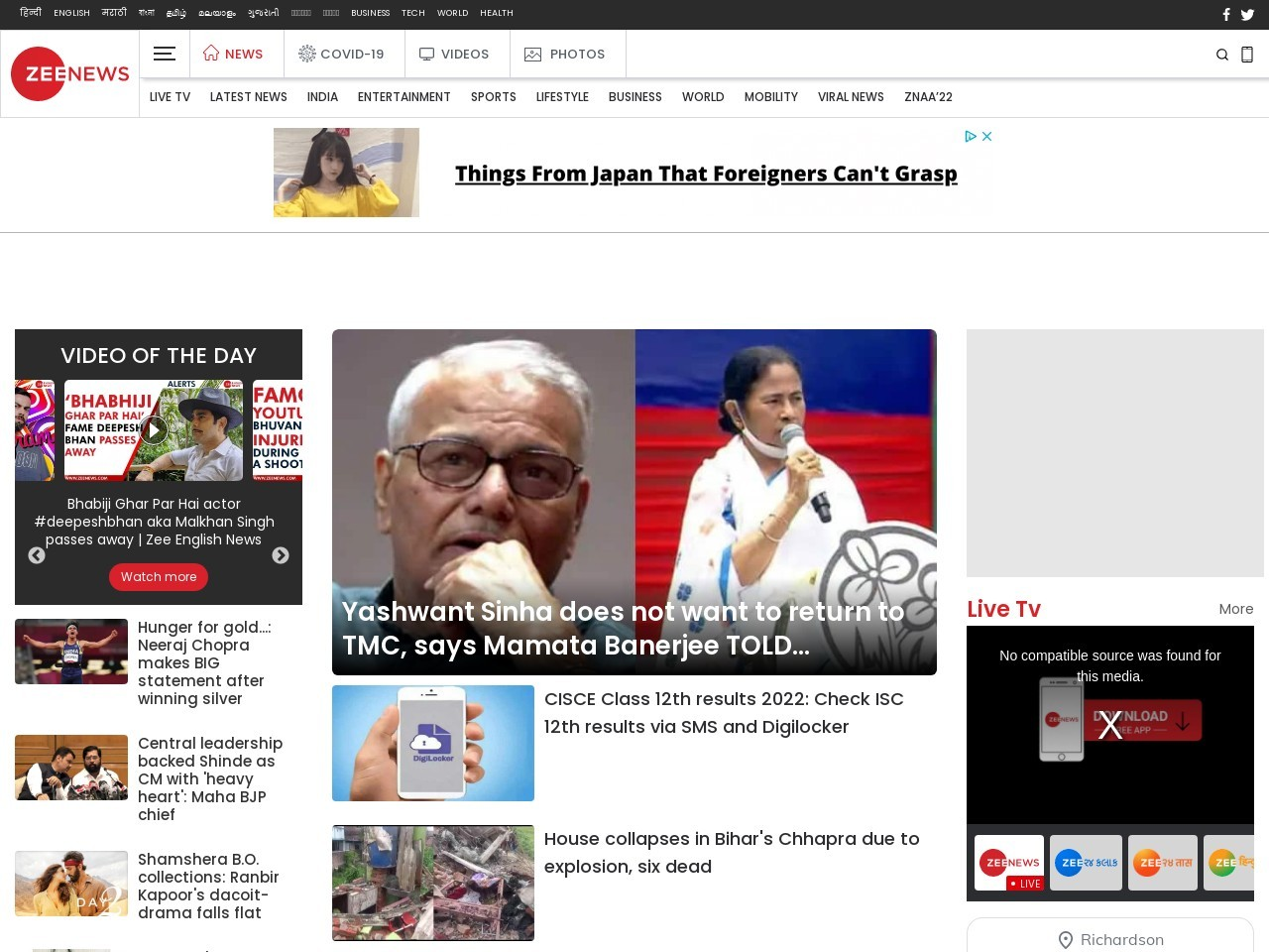 India beat Sril Lanka, enter final of T20 World Cup for the Blind