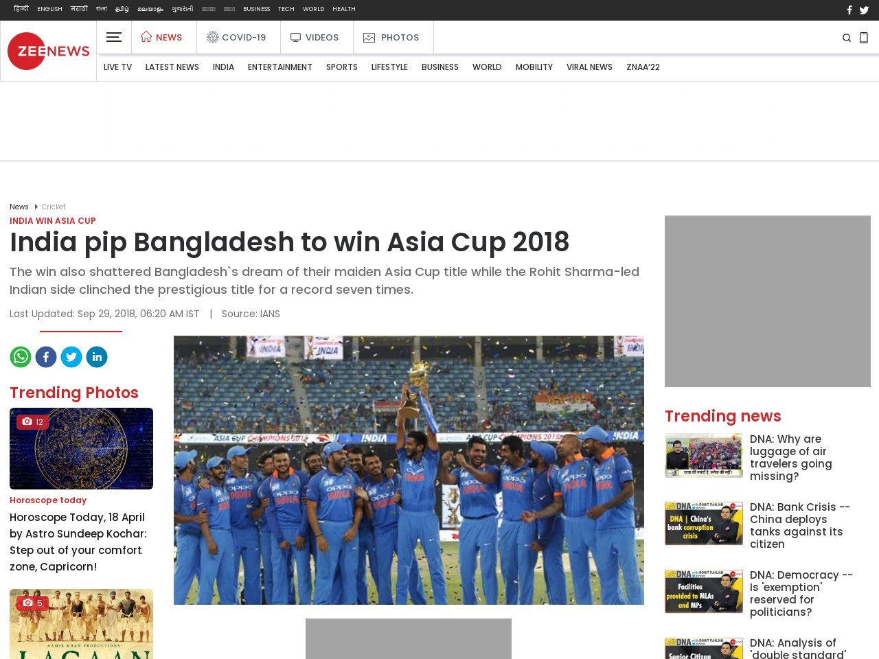 India pip Bangladesh to win Asia Cup 2018