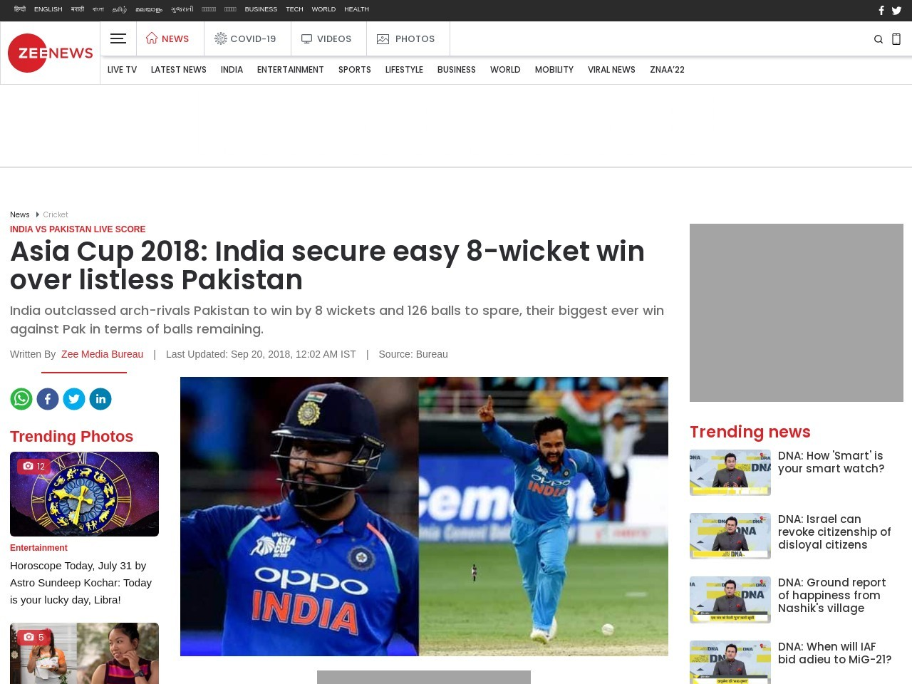 Asia Cup 2018: India secure easy 8-wicket win over listless Pakistan