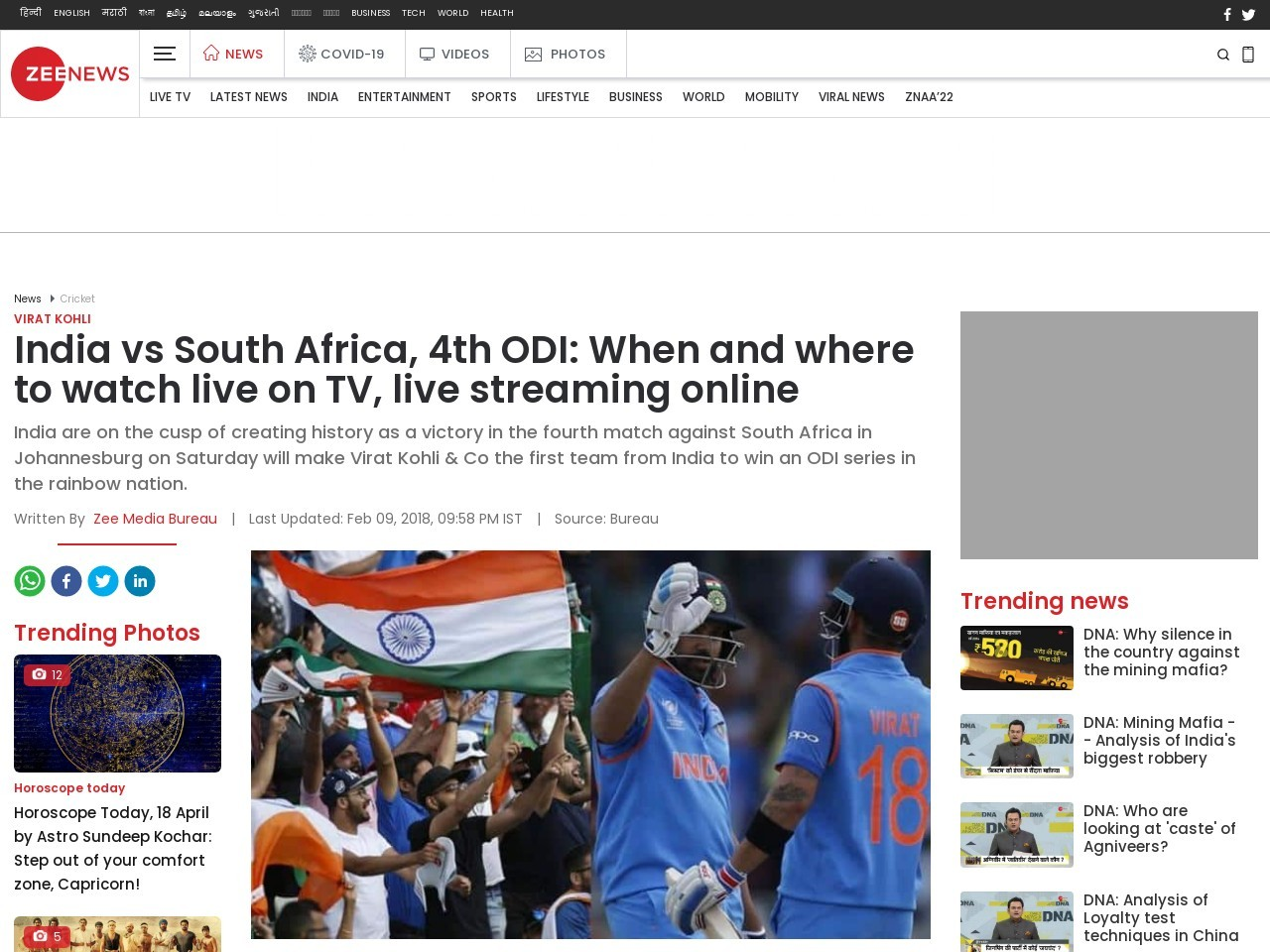 India vs South Africa, 4th ODI: When and where to watch live on TV, live streaming online