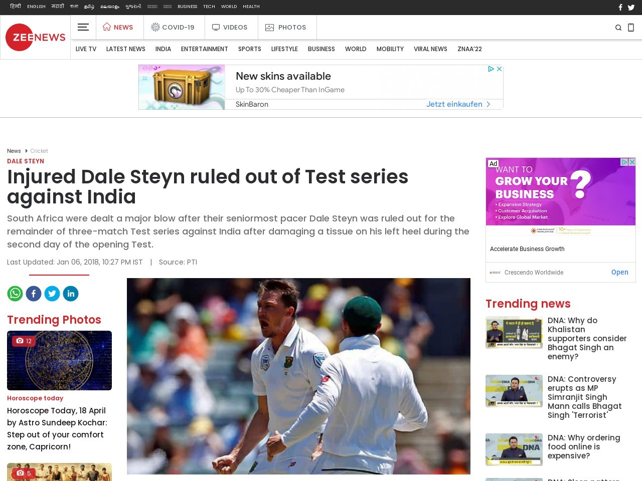 Injured Dale Steyn ruled out of Test series against India