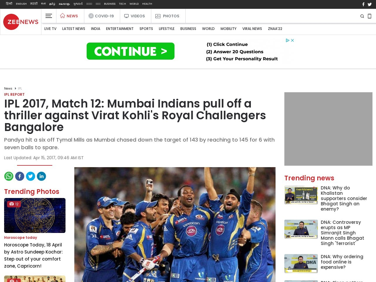 IPL 2017, Match 12: Mumbai Indians pull off a thriller against Virat Kohli's Royal Challengers Bangalore