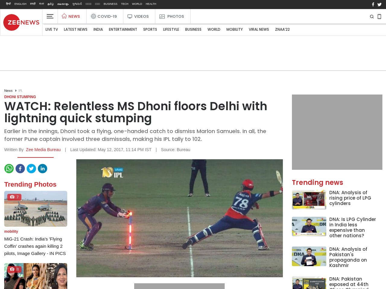 WATCH: Relentless MS Dhoni floors Delhi with lightning quick stumping