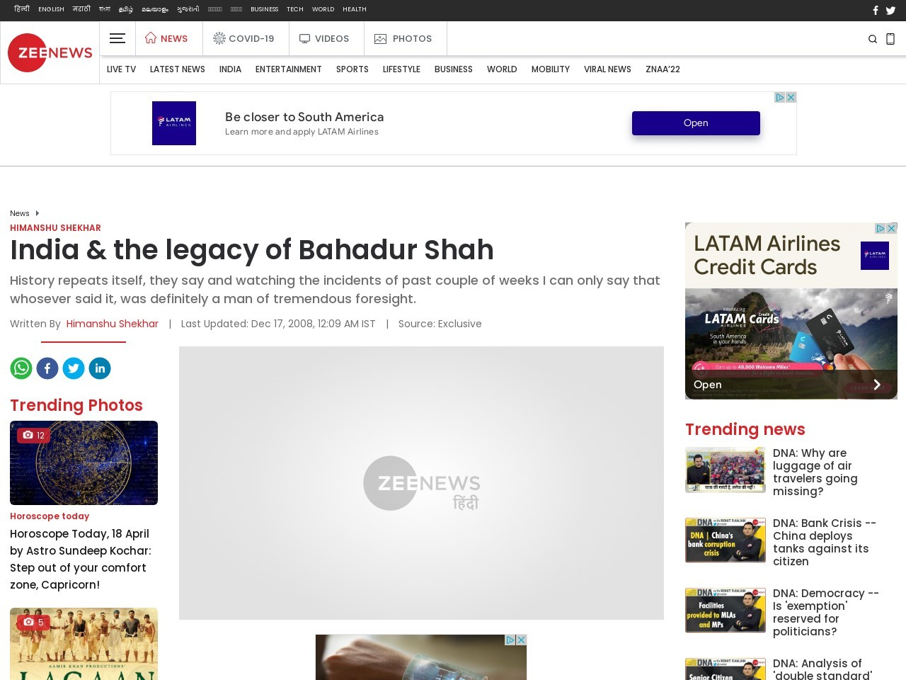 IPL 2017 auction: Mumbai to host event for 10th edition on February 20