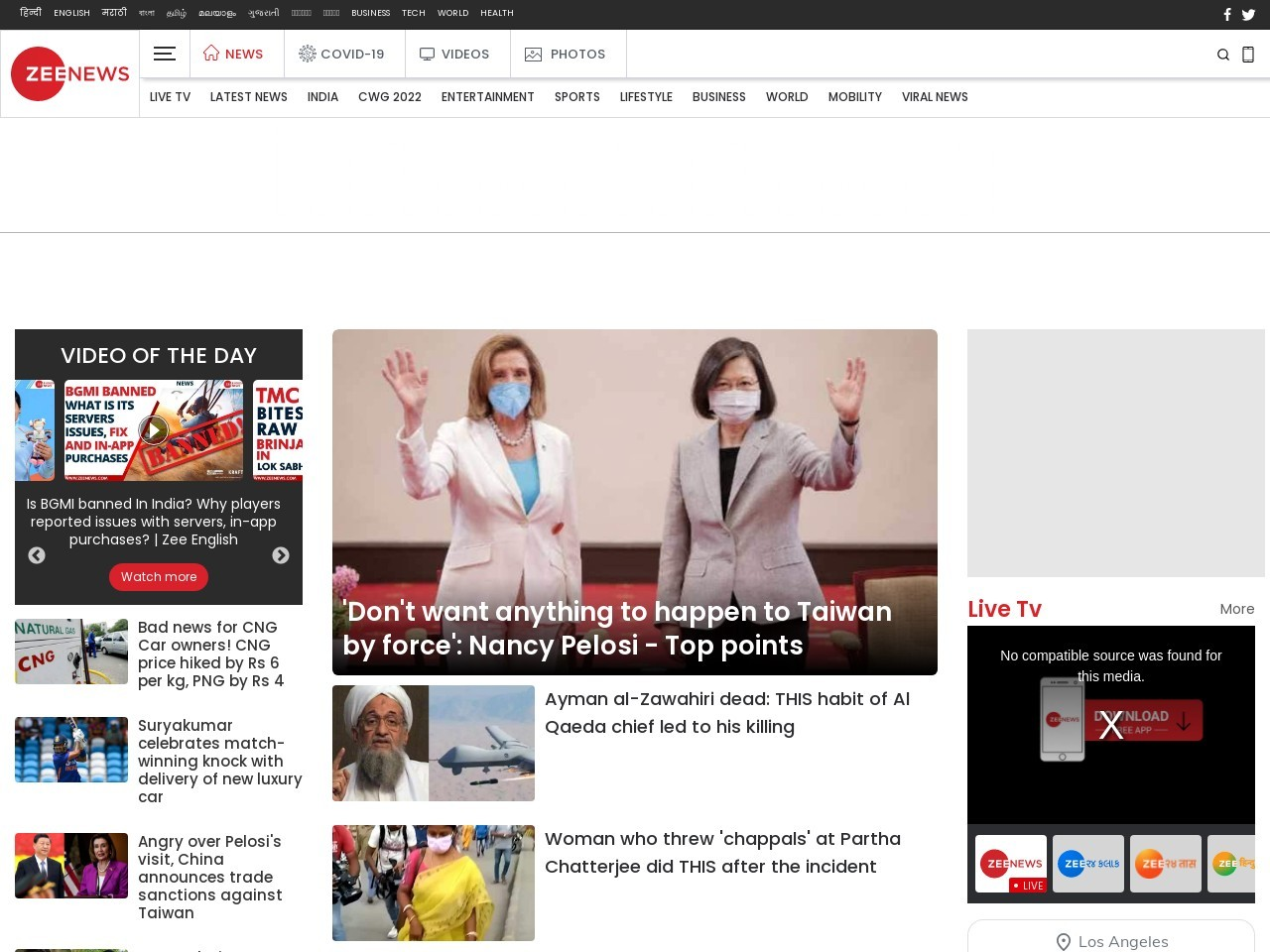 LIVE Cricket Score, Ind vs Aus, Day 4, Ranchi – After quick-fire fifty, Jadeja returns to hound Aussies