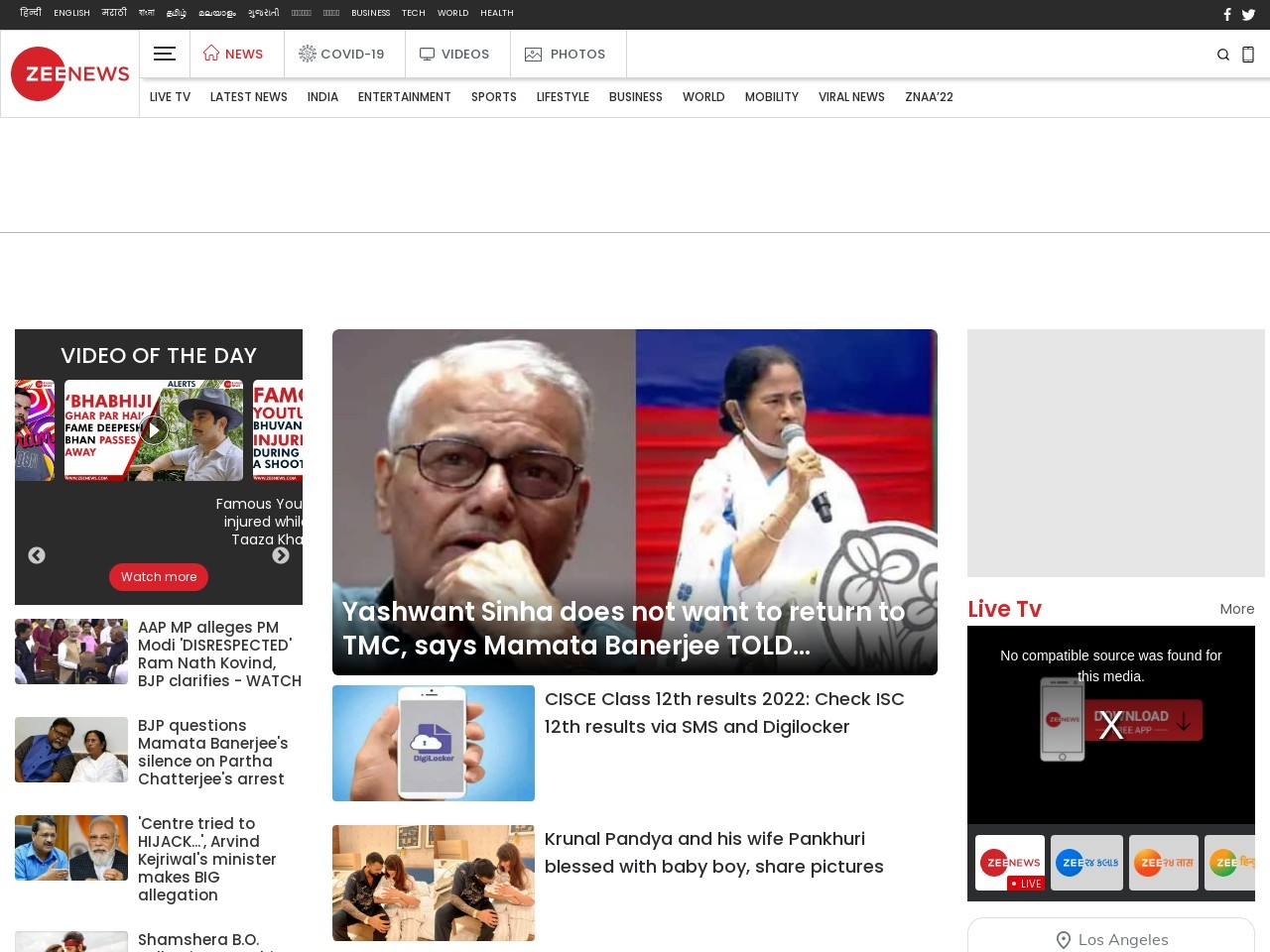 LIVE: India vs England, 3rd T20I at Bangalore — Kohli & Co chase third trophy of the series