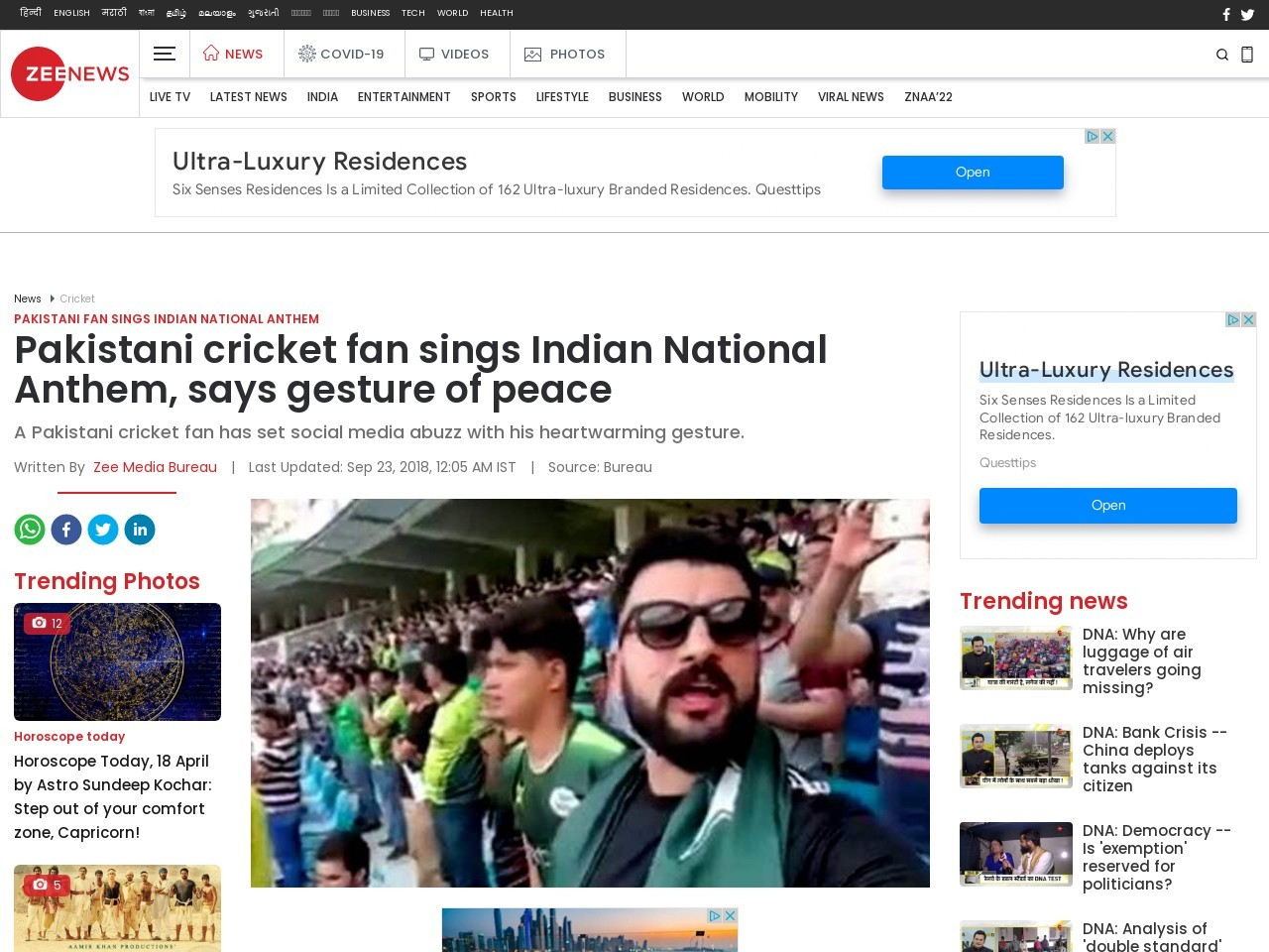 Pakistani cricket fan sings Indian National Anthem, says gesture of peace