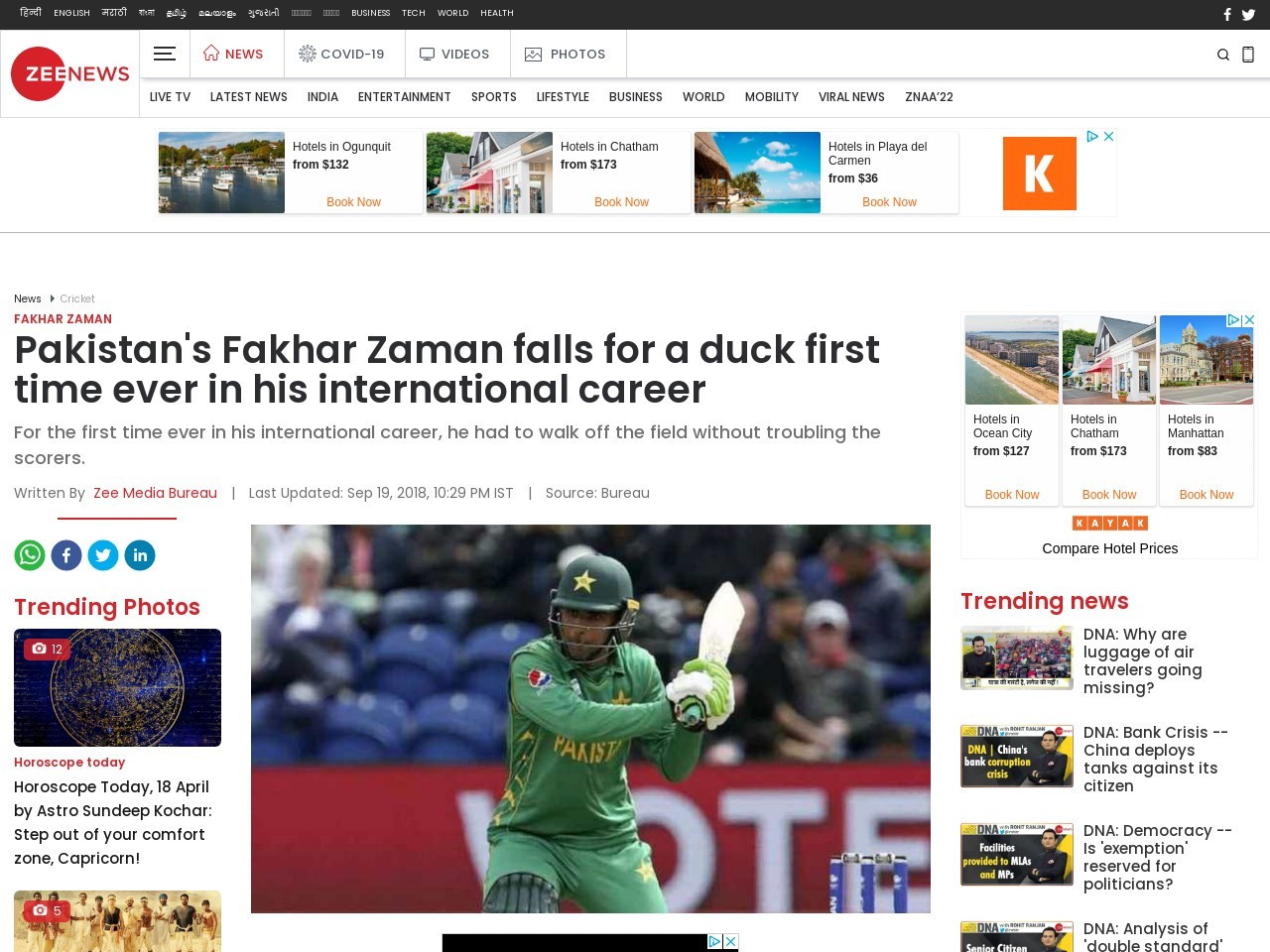 Pakistan's Fakhar Zaman falls for a duck first time ever in his international career