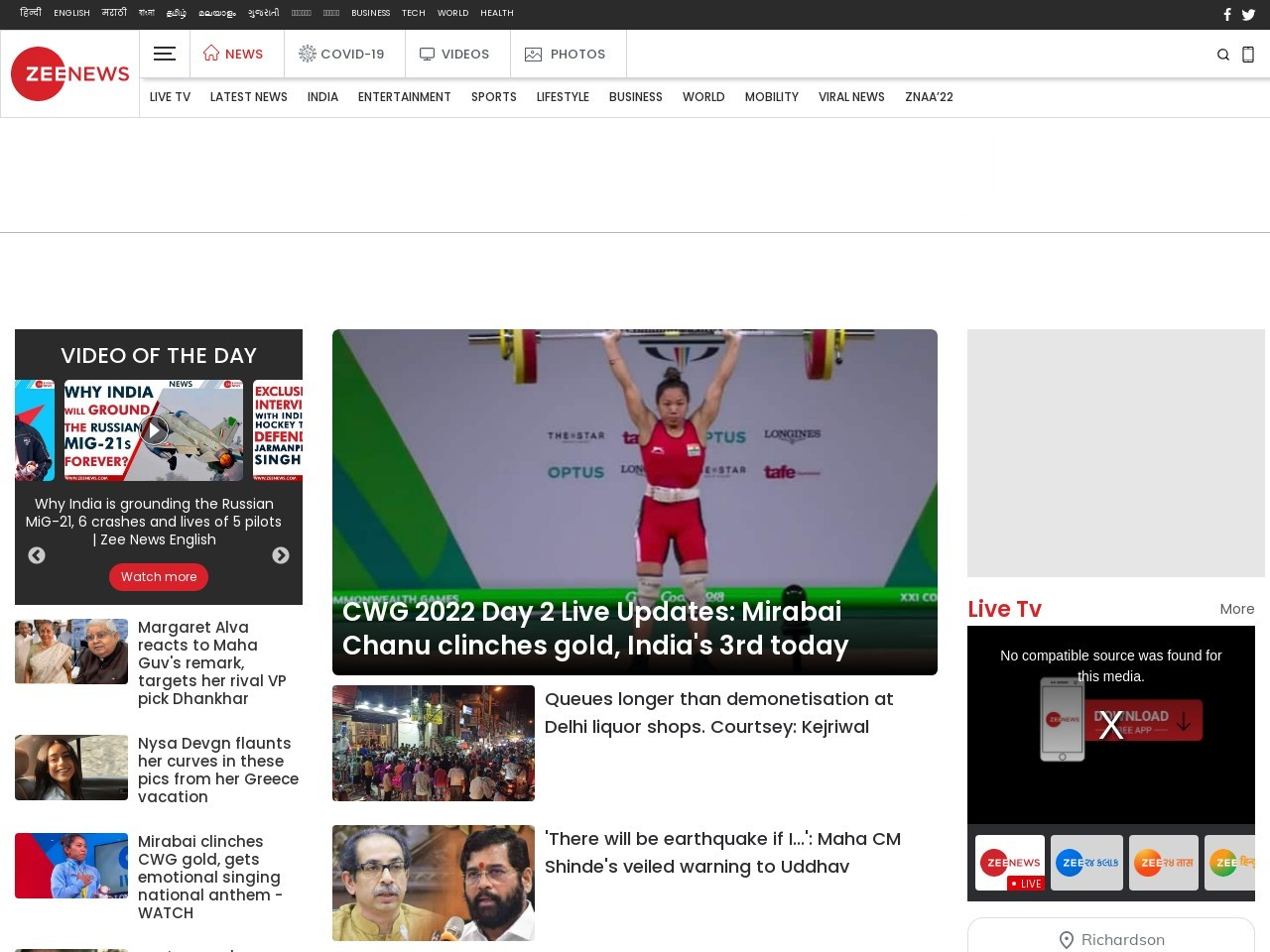 PCB likely to make decision to hold Pakistan Super League final in Lahore today