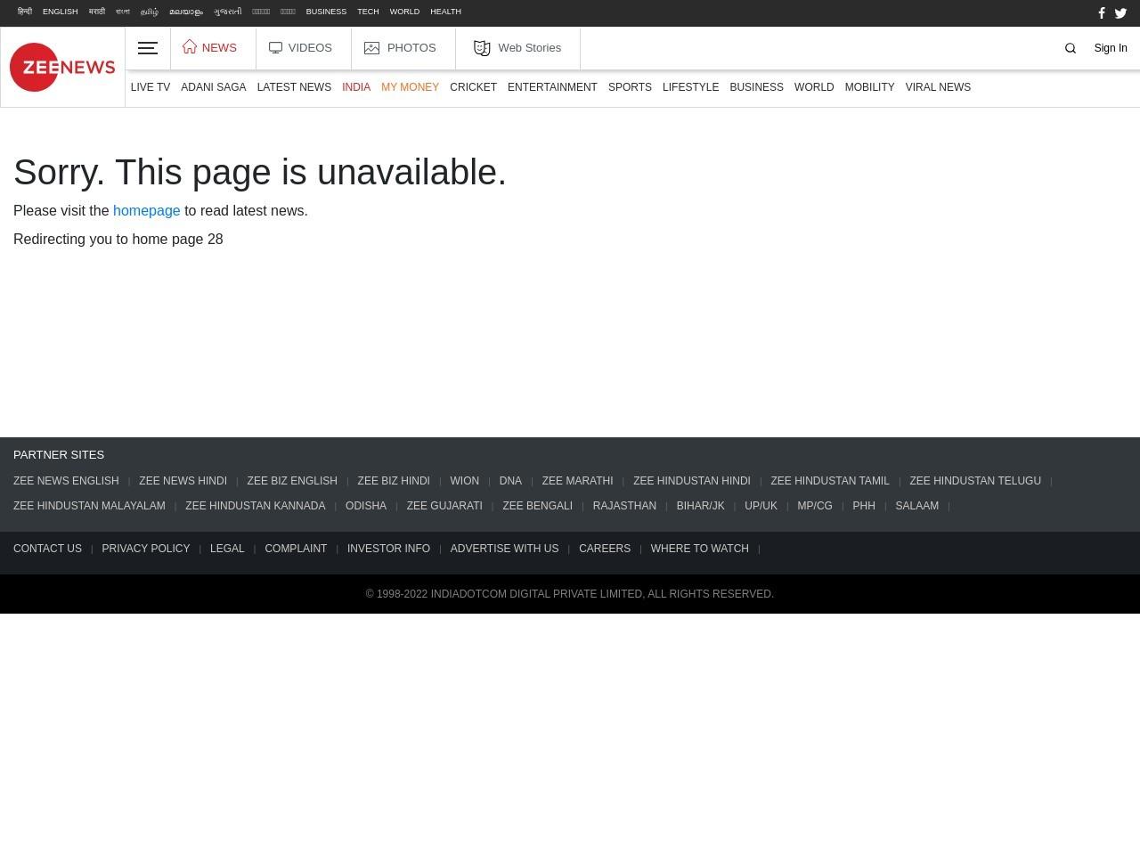 PSL 2017: 'Pakistan wins today' as final between Peshawar Zalmi, Quetta Gladiators passes off peacefully