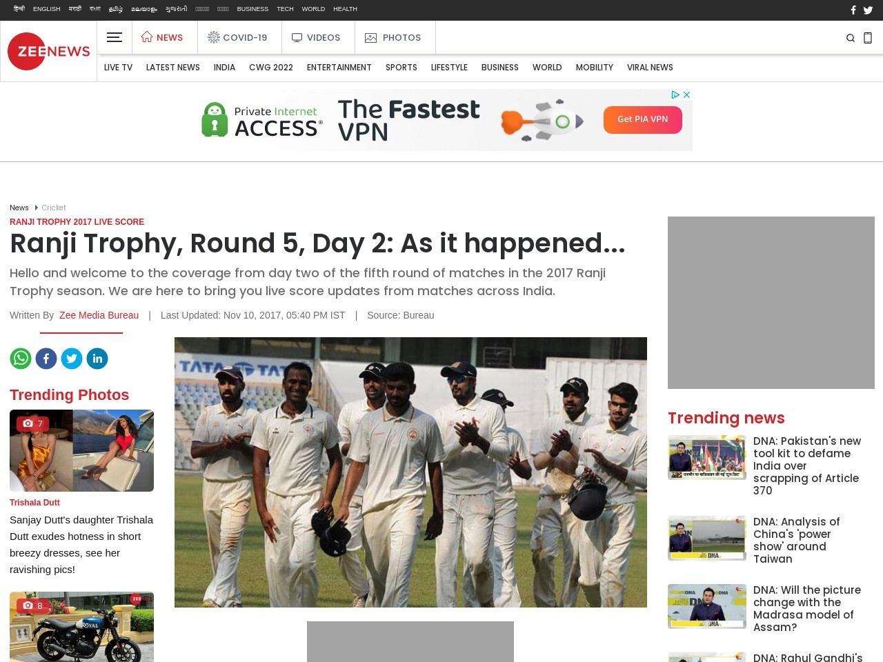 Ranji Trophy, Round 5, Day 2: As it happened…