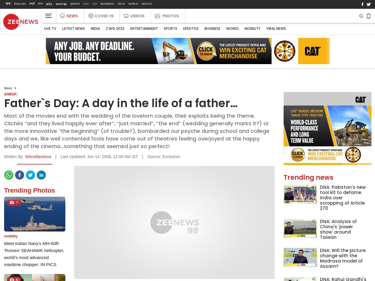 REVEALED! Sachin Tendulkar shares what prompted him to retire from cricket in 2013