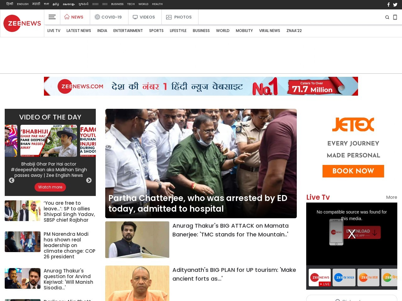 Suresh Raina gets the axe: India's limited-overs specialist fails to make BCCI grade