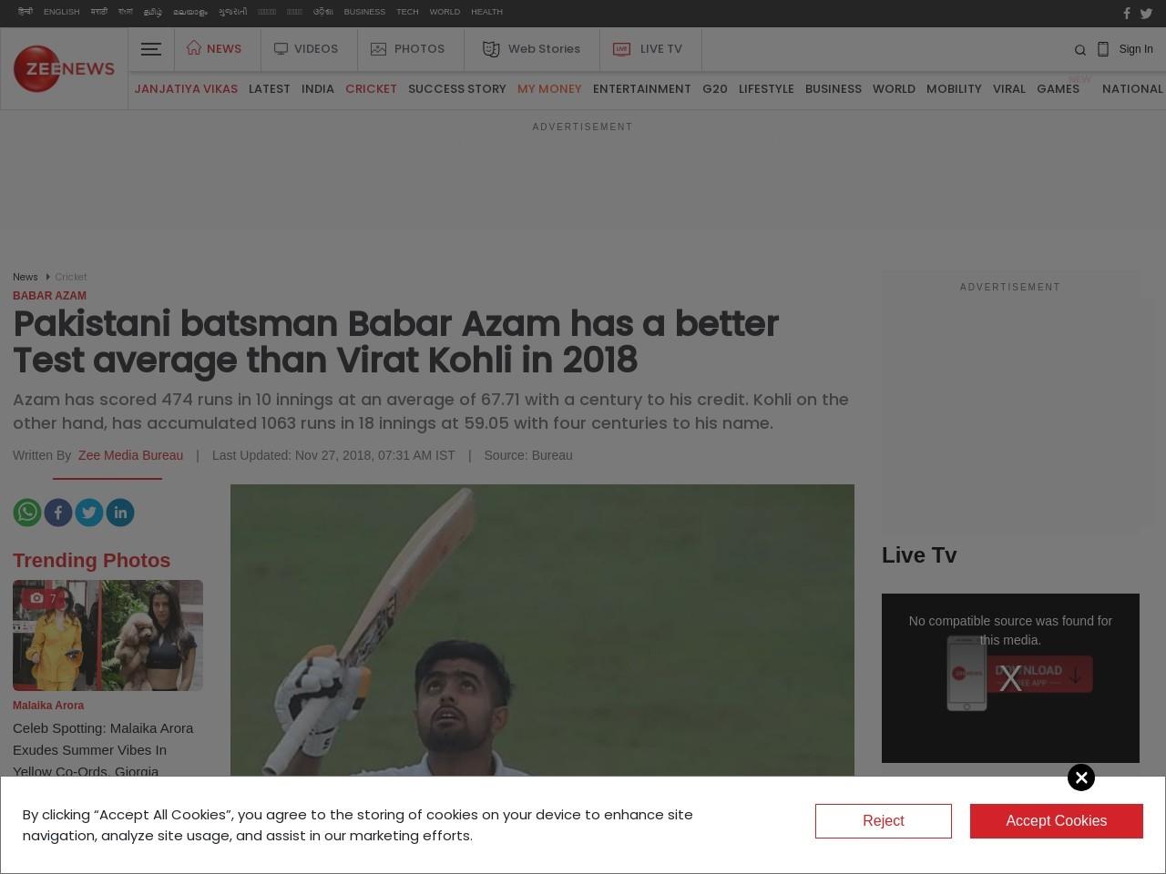 This Pakistani batsman has a better Test average than Virat Kohli in 2018
