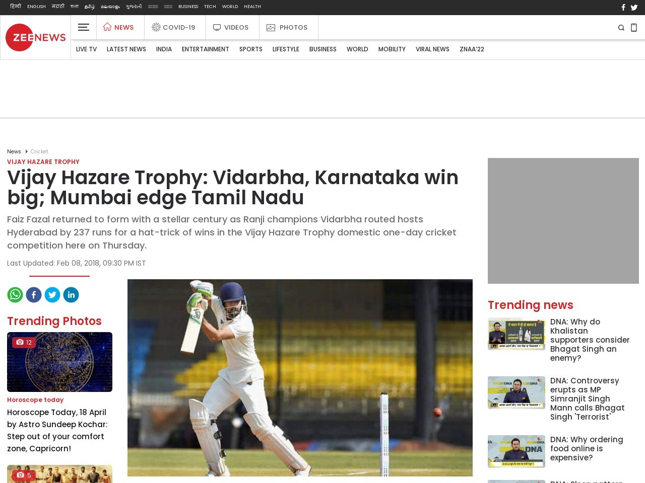 Vijay Hazare Trophy: Vidarbha, Karnataka win big; Mumbai edge Tamil Nadu