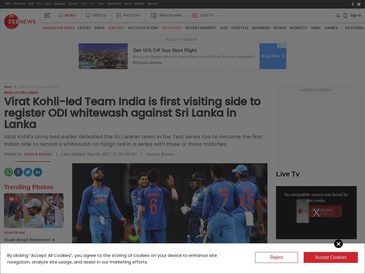 Virat Kohli-led Team India is first visiting side to register ODI whitewash against Sri Lanka in Lanka