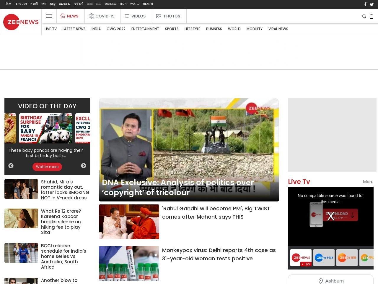 Virat Kohli's two incredible sixes against England – Which one is your favourite?