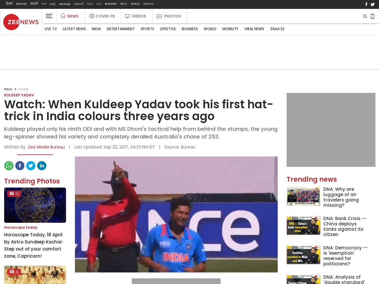 Watch: When Kuldeep Yadav took his first hat-trick in India colours three years ago