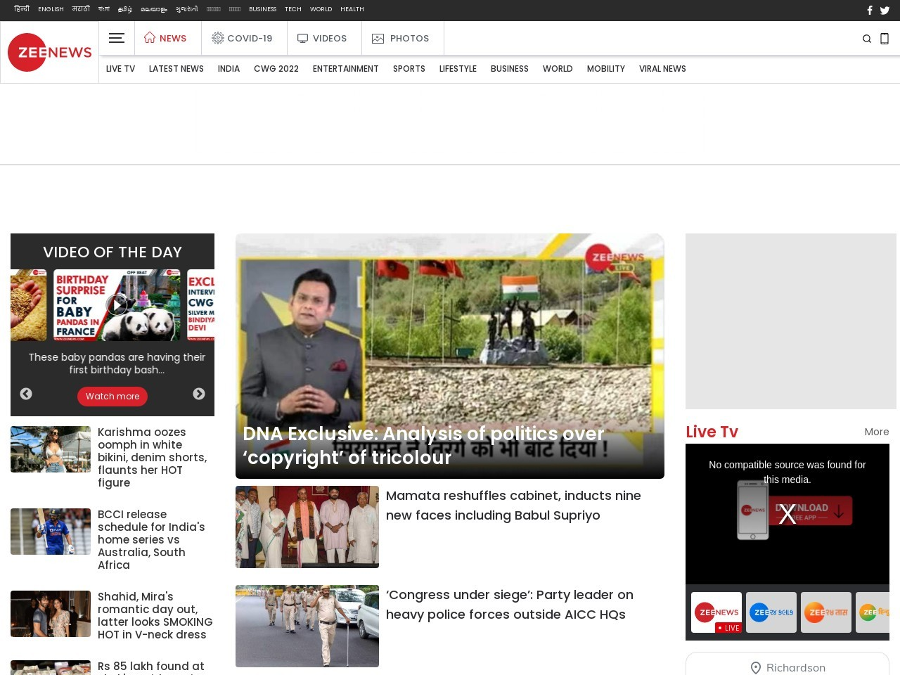 Despite relegation threat, Leicester City give 'unwavering support' to under-fire manager Claudio Ranieri