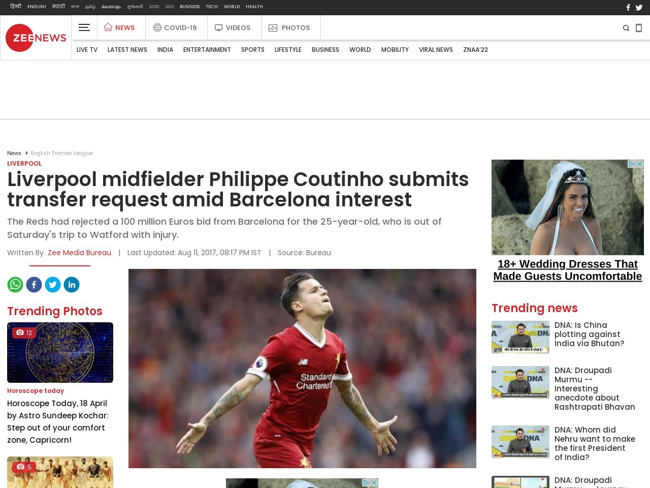 Liverpool midfielder Philippe Coutinho submits transfer request amid Barcelona interest