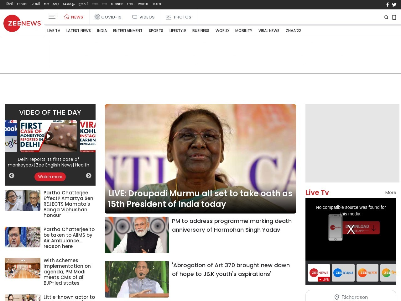FC Barcelona wants Suarez to play in the Spanish Cup final, appeal suspension