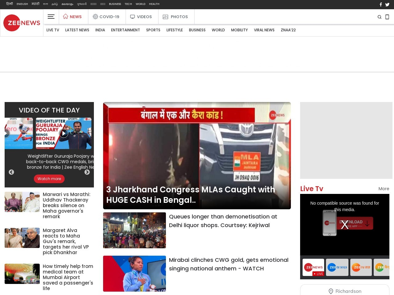 Premier League: Manchester City ease past Sunderland 2-0 to keep up title chase