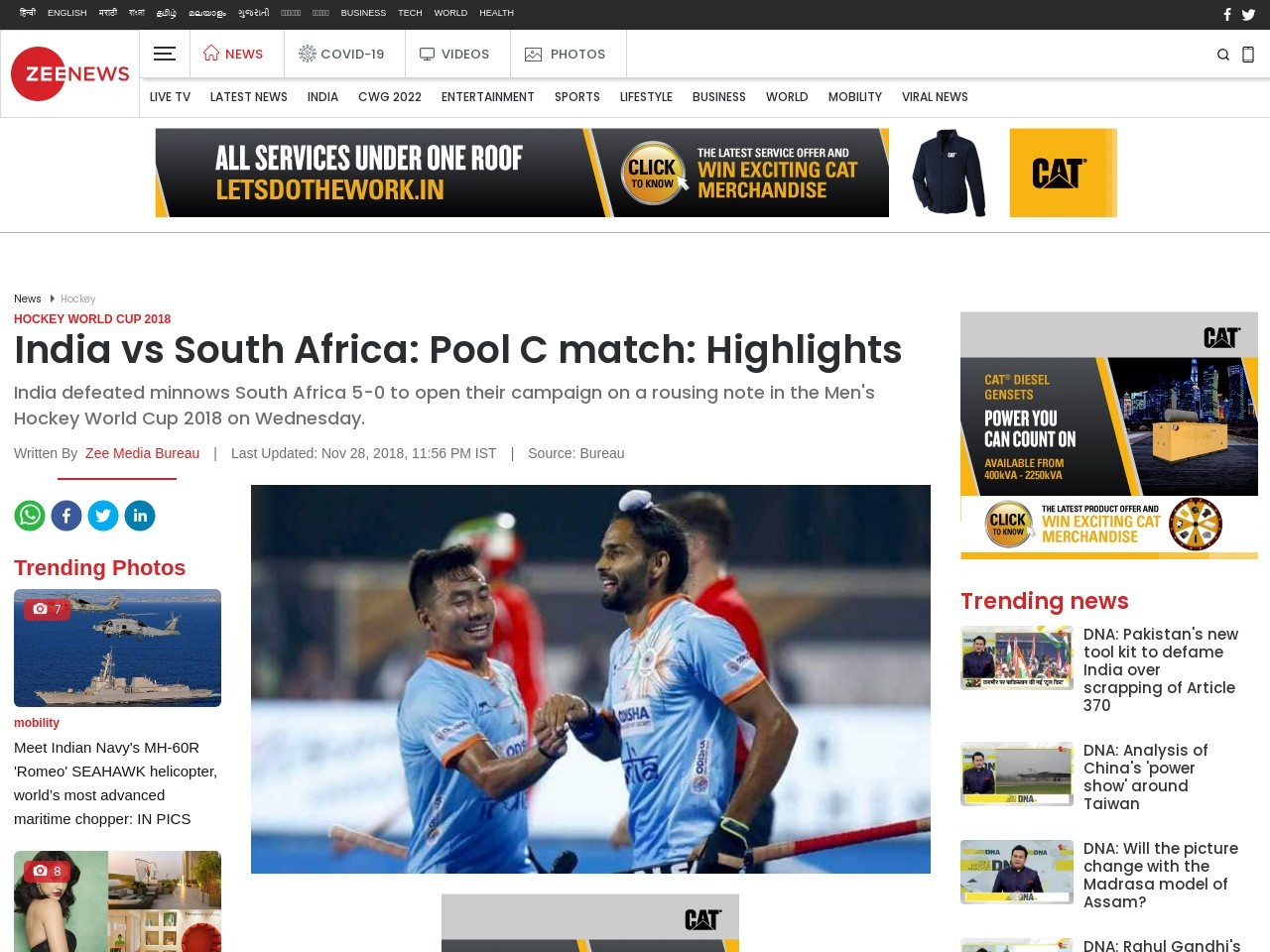 India maul South Africa 5-0 to start their Hockey World Cup 2018 campaign