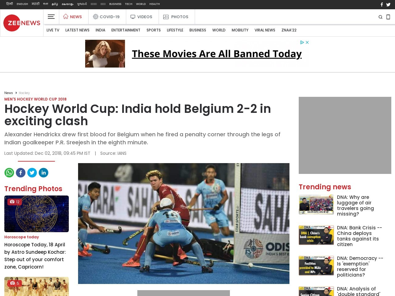 Hockey World Cup: India hold Belgium 2-2 in exciting clash