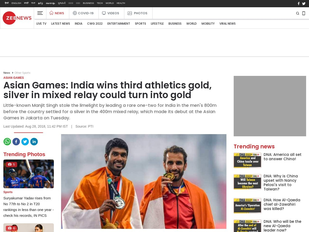 Asian Games: India wins third athletics gold, silver in mixed relay could turn into gold