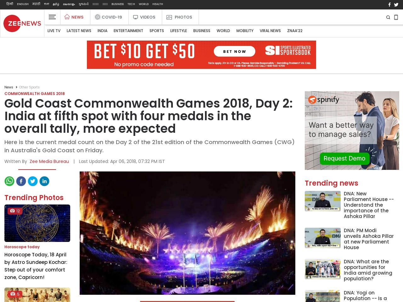 Commonwealth Games 2018, Gold Coast medals tally Day 2: Here's who stands where in the table