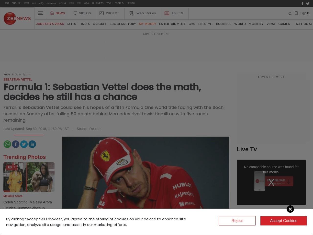 Formula 1: Sebastian Vettel does the math, decides he still has a chance