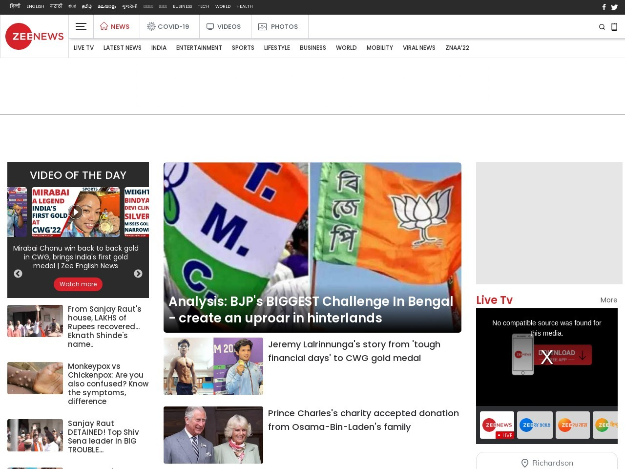 Union Budget'17: Sports budget get a hike of Rs 350 crore ahead of Commonwealth and Asian Games