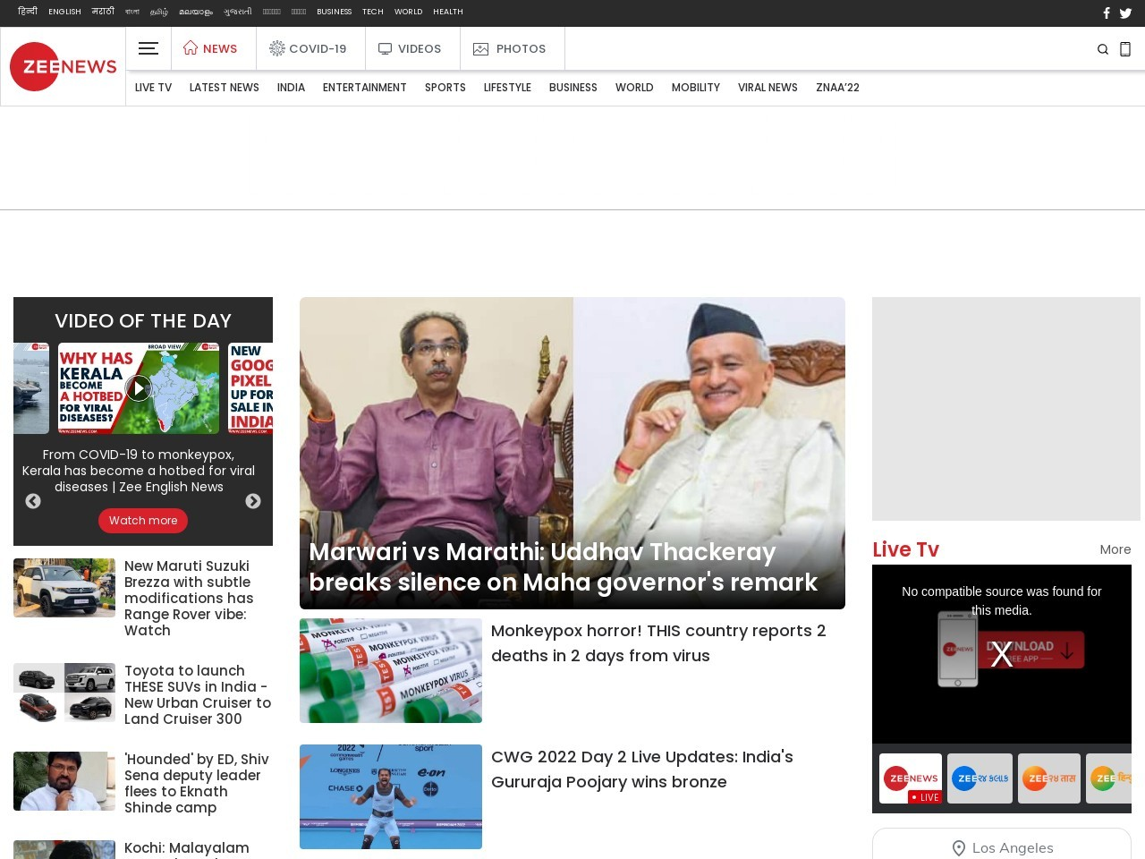 India vs England, 3rd T20I: Three players to watch out for in the series decider