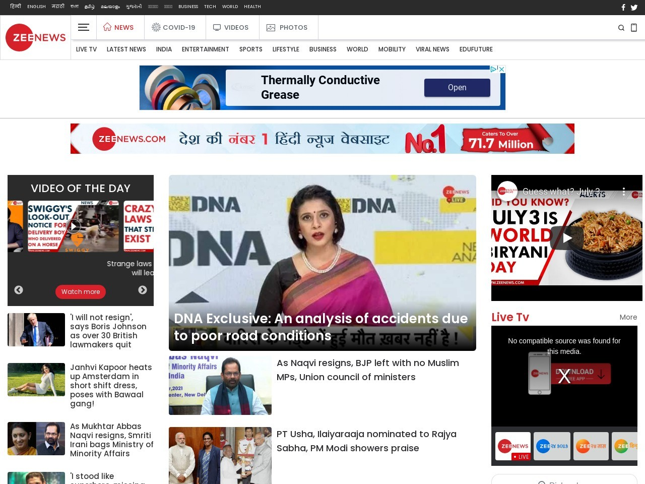 WATCH: Yuvraj Singh turns reporter to interview Yuzvendra Chahal after his record six-wicket haul