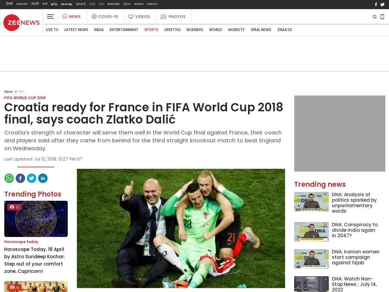 Croatia ready for France in FIFA World Cup 2018 final, says coach Zlatko Dalić