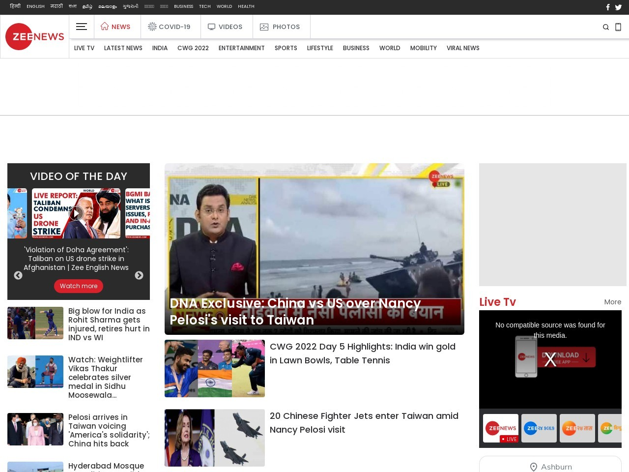 Rio 2016: Swimming legend Michael Phelps bids for astonishing 20th Olympic gold