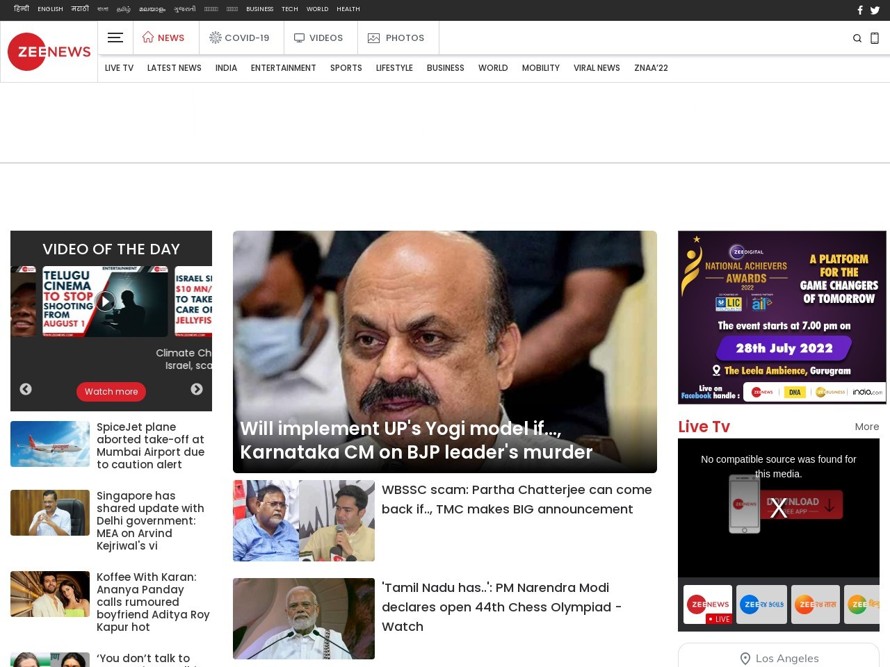 Roger Federer vs Rafael Nadal – Fans dig deep into their pockets to watch epic final between two greats