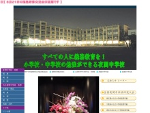 http://zenyachu.sakura.ne.jp/public_html/default.html