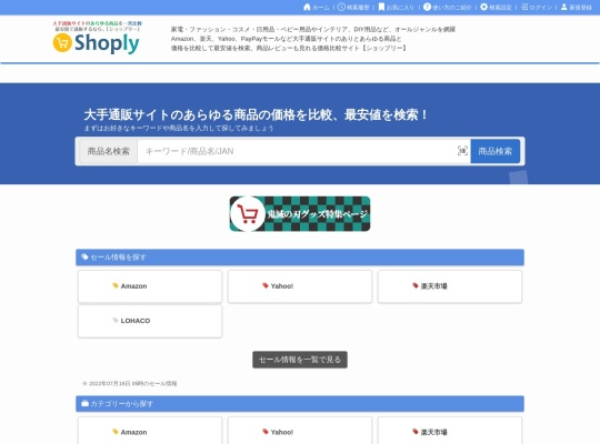 月額0円のネットショップならZEROSTORE(ゼロストア)