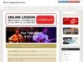 KazTakayama ギター教室 東京
