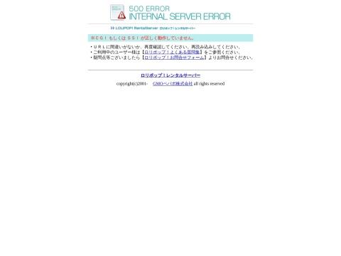 LIVRER(リブレ)横浜クリーニング