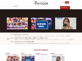 渋谷7th FLOOR