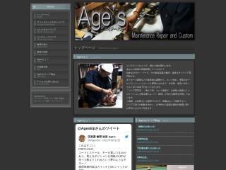 Age's-エイジーズ