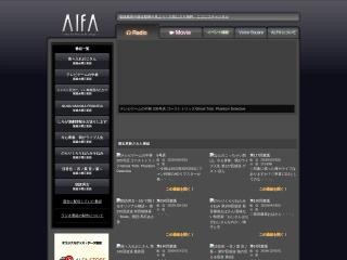 株式会社ALFA