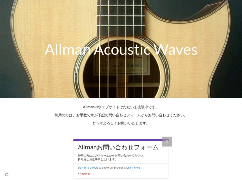 Allman Acoustic Waves