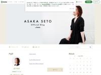 瀬戸朝香のブログ