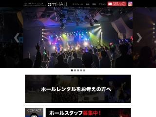 大阪amHALL