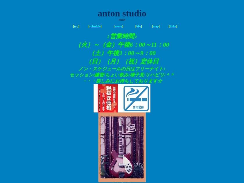 上野 ANTON STUDIO